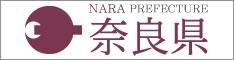 奈良県水道局